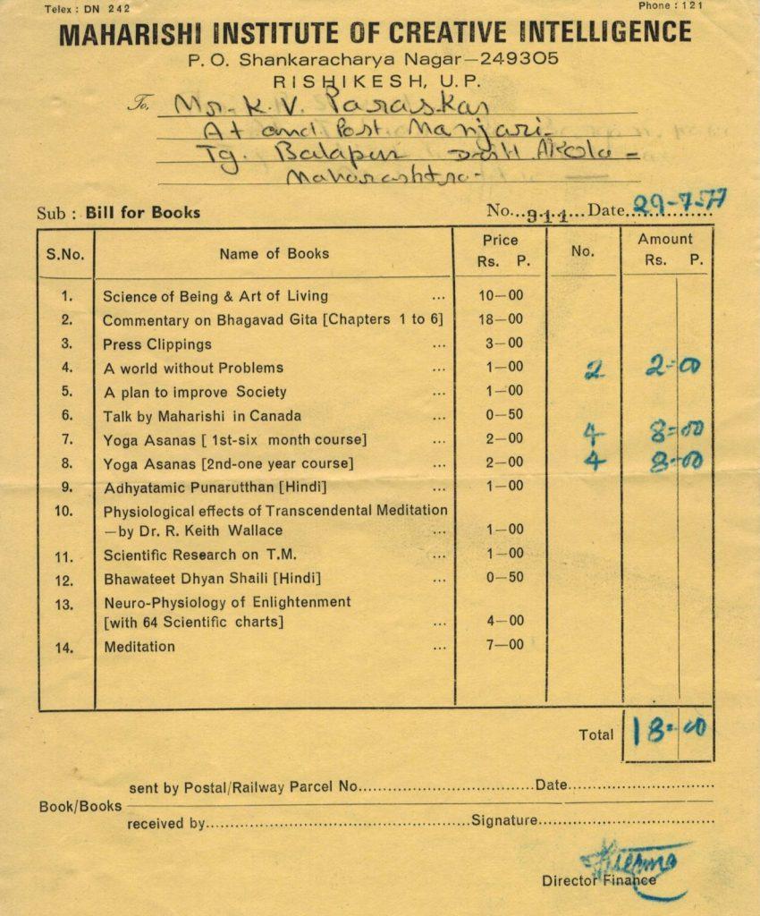 Maharishi Mahesh Yogi Ashram, book order form