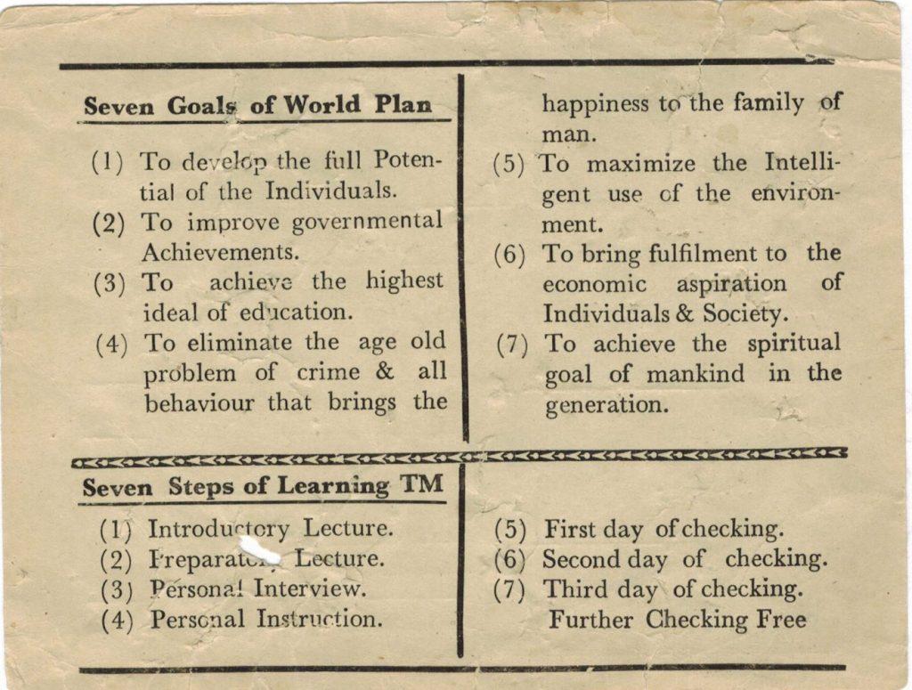 Maharishi Mahesh Yogi registration 2