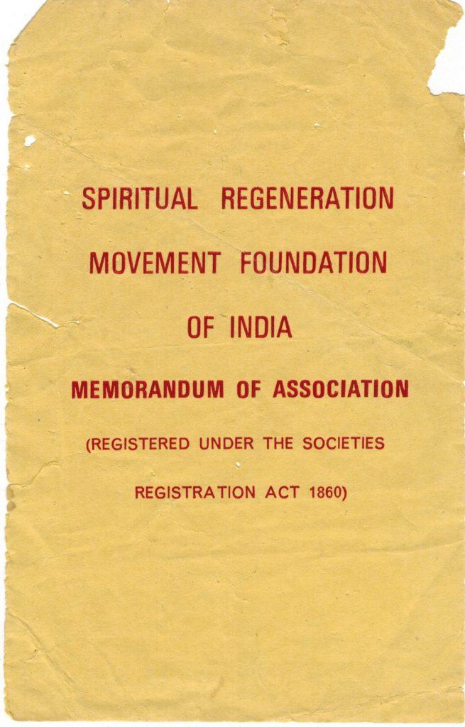 Maharishi Mahesh Yogi Ashram, memorandum 1