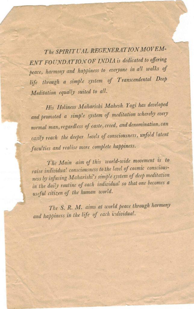 Maharishi Mahesh Yogi memorandum 1