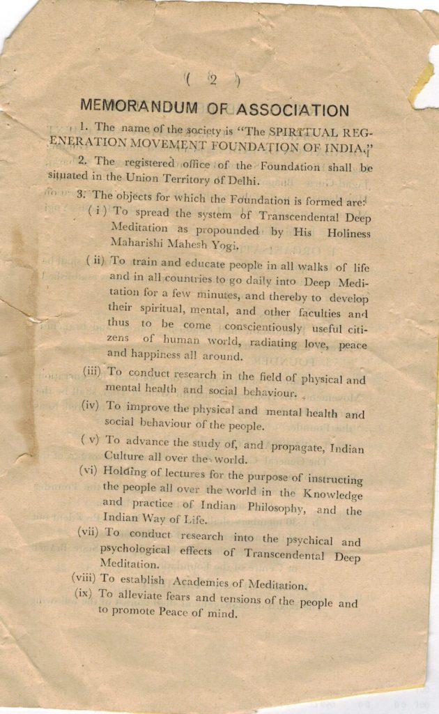 Maharishi Mahesh Yogi memorandum 2