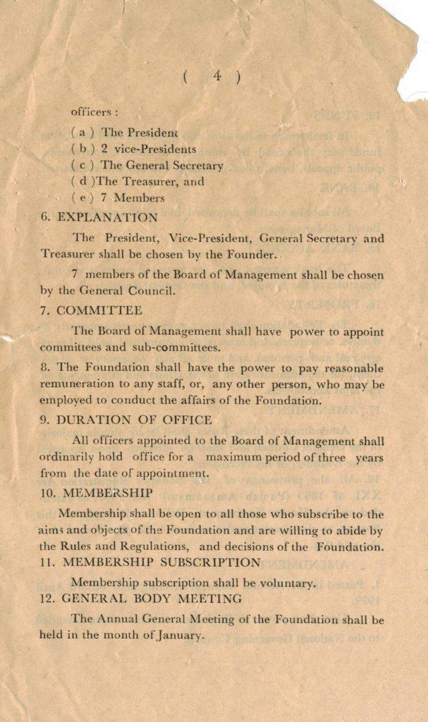 Maharishi Mahesh Yogi memorandum 4