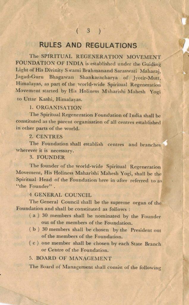 Maharishi Mahesh Yogi memorandum 3