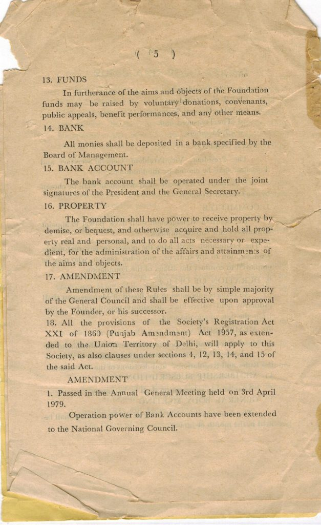 Maharishi Mahesh Yogi memorandum 5